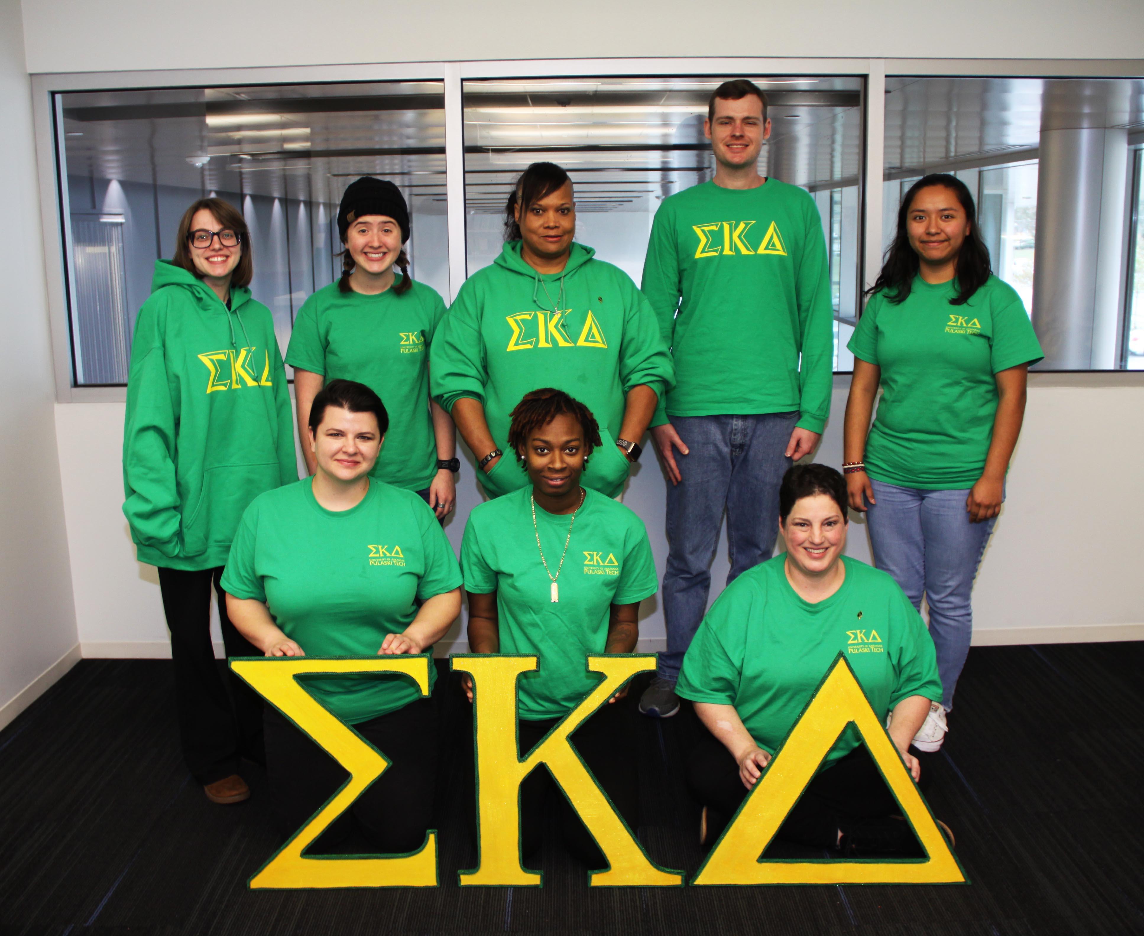 Sigma Kappa Delta